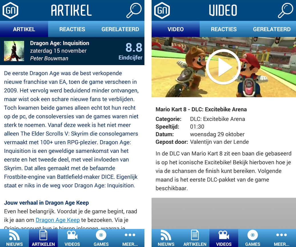 gamersnet_app2