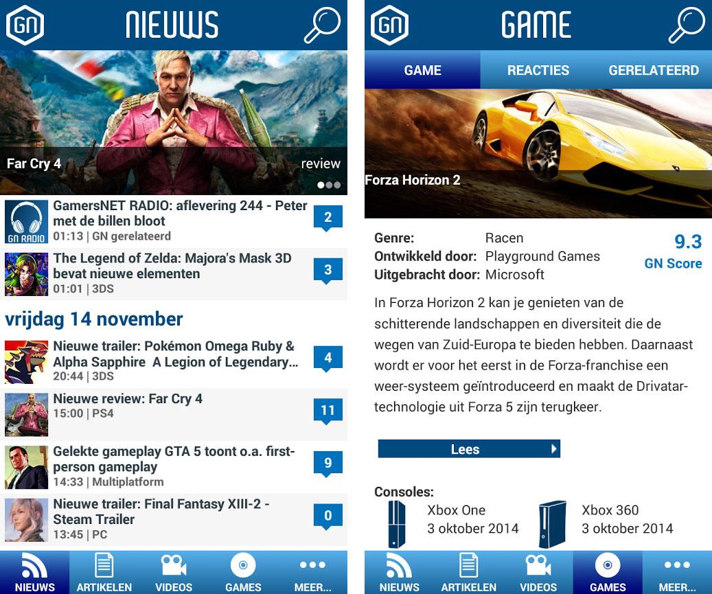 gamersnet_app1
